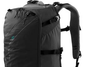 CUBE Backpack OX 25+